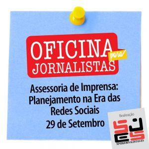 face-oficina-assessoria-de-imprensa2